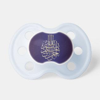 Bébé bleu de bismillah de l'Islam d'or islamique d Tétine