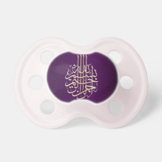Bébé islamique de rose d'or de basmallah de bismil tétines