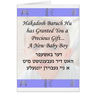 Bébé, Yiddish Cartes