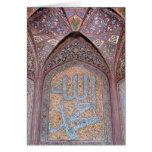 Belle calligraphie islamique Allah, carte de Muham