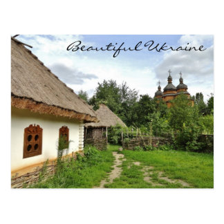 Belle carte postale de l'Ukraine/village ukrainien