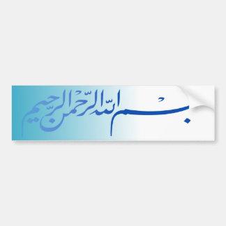 Bismillah bleu au nom de l'écriture d'Allah Autocollant Pour Voiture