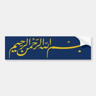 Bismillah bleu-foncé au nom de l'écriture d'Allah Autocollant Pour Voiture