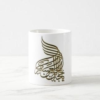 BLANCHE 325 ml Tasse blanche islam - A
