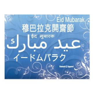 Bleu de carte d'Eid