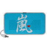 bleu de coeur de kawaii d'arashi haut-parleur portable