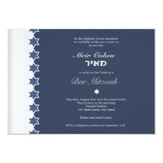 Bleu en métal - invitation de Mitzvah de barre