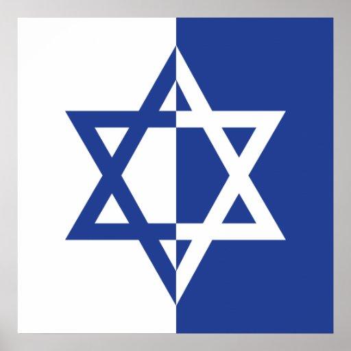 Bleu et blanc de Mitzvah de barre d'étoile de Davi Posters