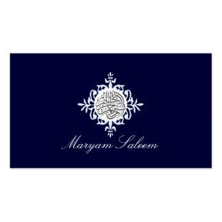 Bleu islamique de damassé de l'Islam de Bismillah Carte De Visite Standard