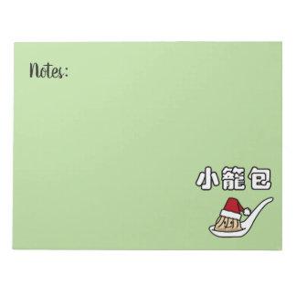 Bloc-note Boulette chinoise Dim Sum Père Noël ha de soupe à