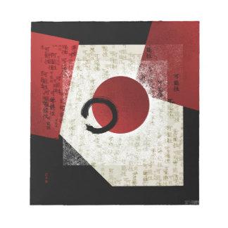 Bloc-note Cercle d'Ensō de zen avec le potentiel 1 de kanji