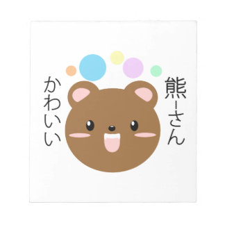 Bloc-note Kawaii/ours mignon