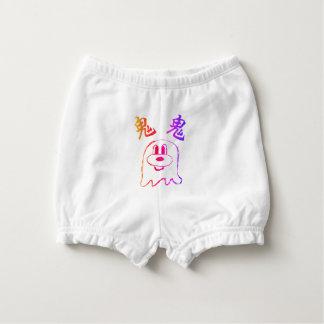 Bloomer Pour Bébé Défaites de couche-culotte hérissées par bébé de