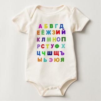 Body Alphabet russe