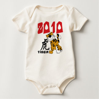 Body Année chinoise du tigre 2010
