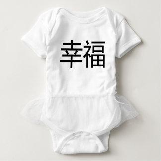 Body bonheur dans chinois et japonais