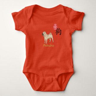 Body CHIEN rouge de vêtements de bébé d'oeufs et de