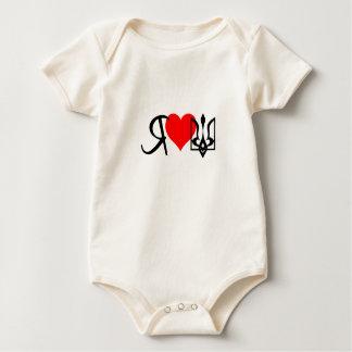 Body Creeper~Infant