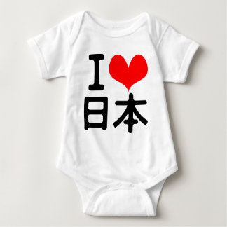 Body J'aime le Japon