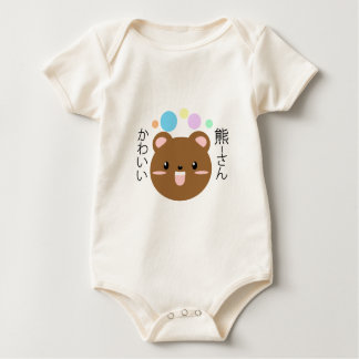 Body Kawaii/ours mignon