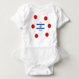 Body Langue Yiddish et conception de drapeau de
