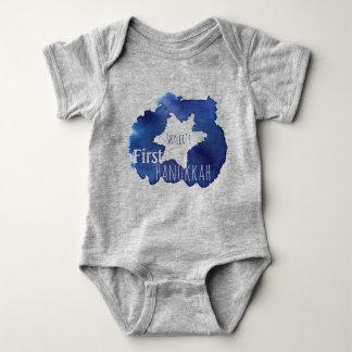 Body L'étoile de David bleue d'aquarelle résistent