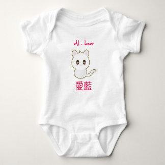 Body Nom en japonais - personnalisé
