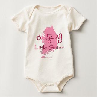 Body Petite soeur (Coréenne le Hangeul)