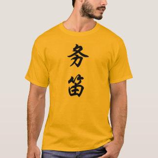 boisé t-shirt