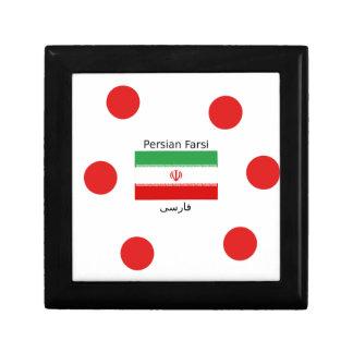 Boîte À Souvenirs Drapeau de l'Iran et conception persane de langue
