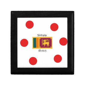 Boîte À Souvenirs Drapeau du Sri Lanka et conception de langue de