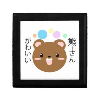 Boîte À Souvenirs Kawaii/ours mignon