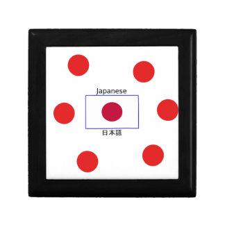Boîte À Souvenirs Langue japonaise et conception de drapeau du Japon