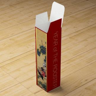 Boite Cadeau Pour Bouteille De Vin Boîte-cadeau chinoise de vin de coutume de la