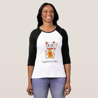 Bonheur à vous T-shirt