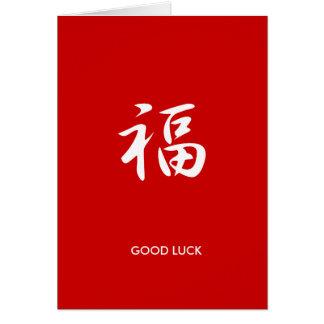 Bonne chance - Fuku Cartes