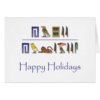 Bonnes fêtes dans la carte égyptienne de