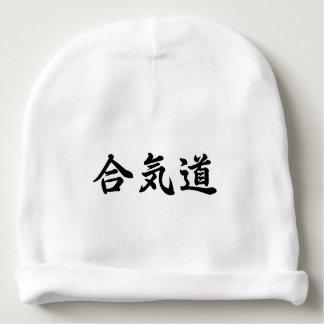 Bonnet pour Bébé Aikido Bonnet De Bébé