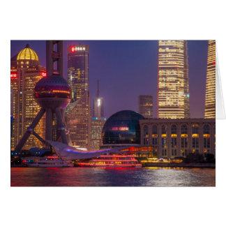 Bord de mer du centre Changhaï, Chine Carte De Vœux