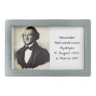 Boucle De Ceinture Rectangulaire Aleksandr Aleksandrovich Alyabyev