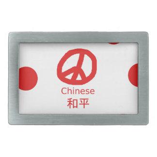 Boucles De Ceinture Rectangulaires Symbole de paix et conception chinois de langue