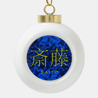 Boule En Céramique Monogramme de Saito