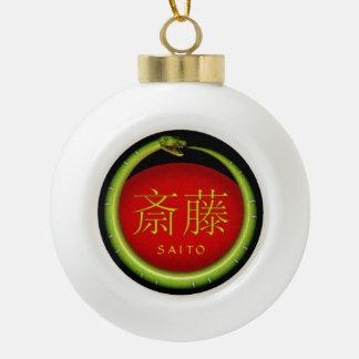 Boule En Céramique Serpent de monogramme de Saito