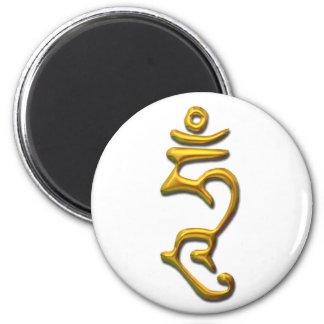 Bourdonnement - esprit éclairé - or magnet rond 8 cm