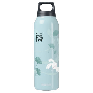 Bouteilles Isotherme Lapin chanceux Teal 5L)