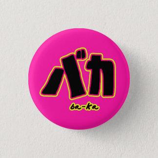 Bouton de Baka Badges