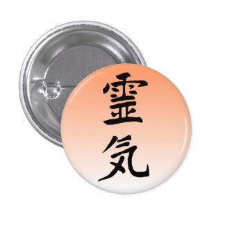 Bouton de Reiki Sun Pin's