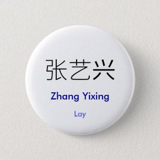 Bouton nommé chinois étendu par EXO Badge