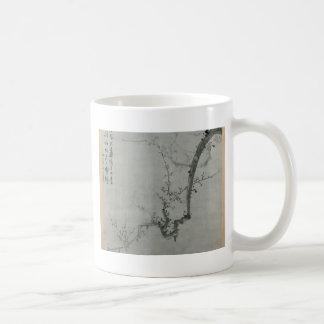 Branche de prune - YI Yuwon Mug