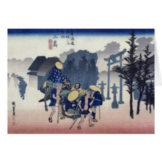 Brume de matin à Mishima Carte De Vœux